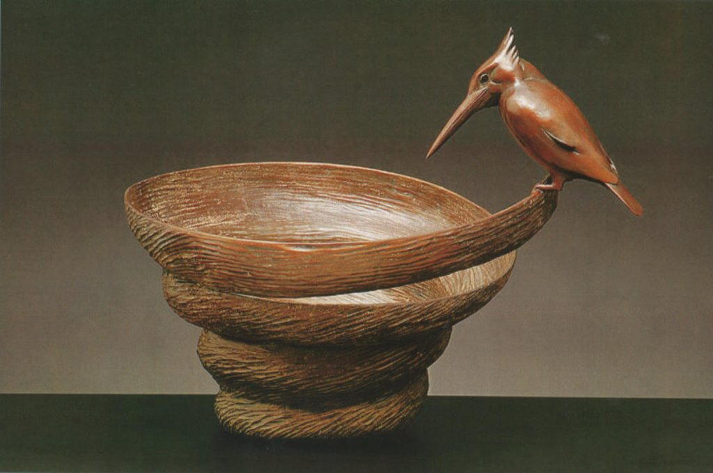 The Kingfisher Bowl